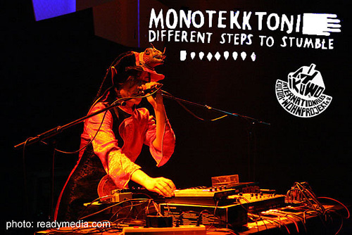 Monotekktoni / ikuwo / HGW