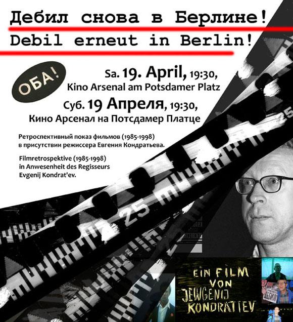 Filmretrospektive Evgenij Kondrat'evs (1985-1998) im Kino Arsenal